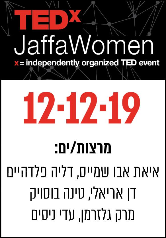 TEDxJaffaWomen